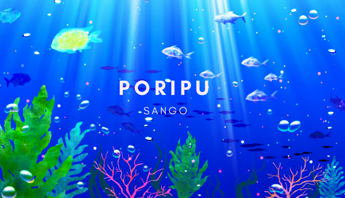 PORIPU SANGO