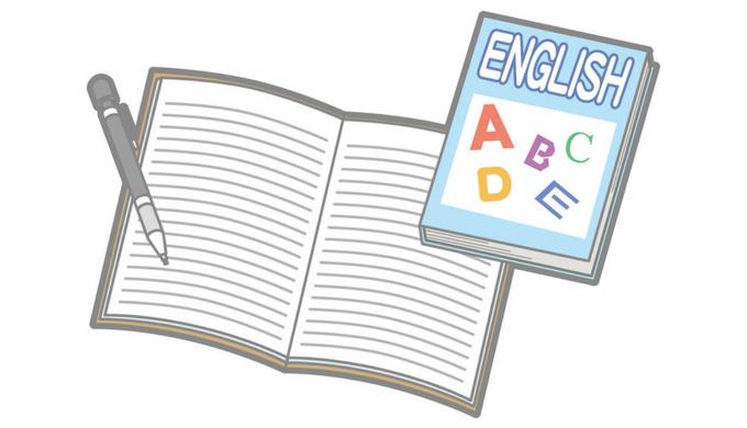 センター試験 英語 外部試験