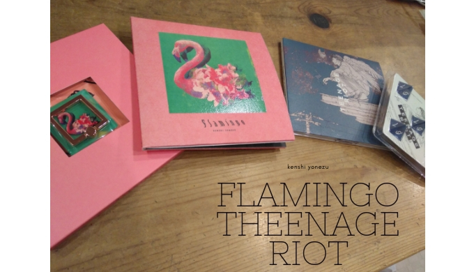 米津玄師 Flamingo CD