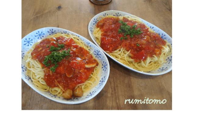 クレイジーソルト トマトのパスタ