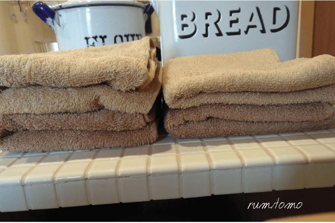 ヒオリエのタオル 洗濯前と洗濯後