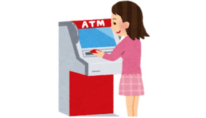 ゆうちょ銀行暗証番号を確認する方法