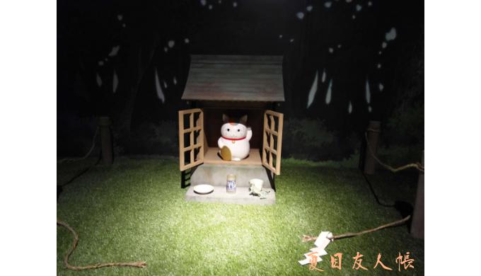 夏目友人帳 ニャンコ先生 祠