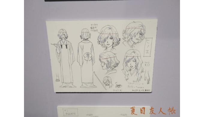夏目友人帳 キャラクター デッサン