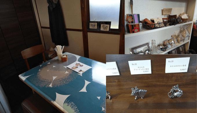 あんカフェ ランチ テーブル席
