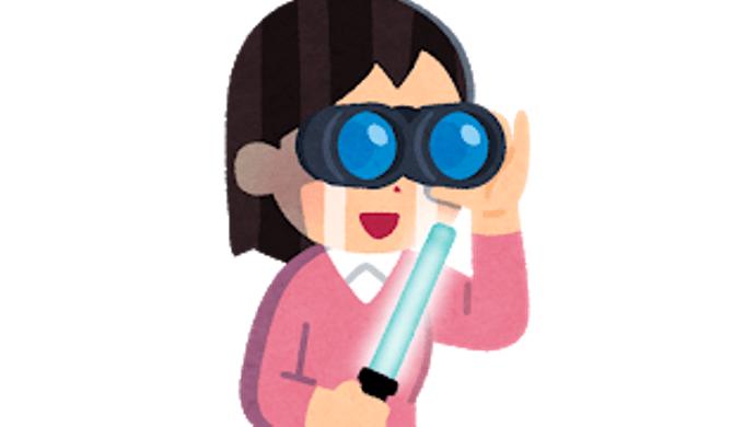 米津玄師ライブ 持って行くもの オペラグラス 双眼鏡